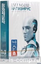 ESET NOD32 Антивирус + Bonus + расширенный функционал - универсальная лицензия на 1 год на 3ПК или продление на 20 месяцев NOD32-ENA-1220(BOX)-1-1 фото #1