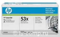 Лазерный картридж HP Q7553XD черный двойная упаковка расширенной емкости фото #1