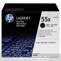 Лазерный картридж HP CE255XD черный двойная упаковка расширенной емкости фото #1