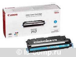Картридж Canon 717C голубой 2577B002 фото #1