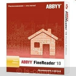 ABBYY FineReader 10.0 Home Edition AF10-8S1B01-102 фото #1