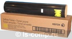 Тонер-картридж Xerox 006R01178 желтый фото #1
