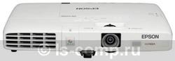 Проектор Epson EB-1760W фото #1