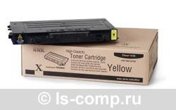 Тонер-картридж Xerox 106R00682 желтый фото #1
