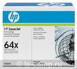Лазерный картридж HP CC364X черный расширенной емкости фото #1