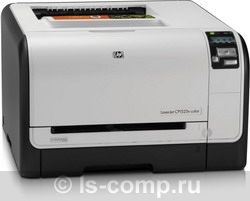 Принтер HP Color LaserJet Pro CP1525n CE874A фото #1