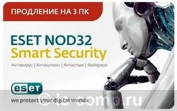 ESET NOD32 Smart Security - продление лицензии на 1 год на 3ПК NOD32-ESS-RN(CARD3)-1-1 фото #1