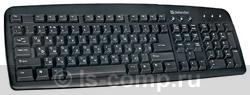 Клавиатура Defender Magellan 920 Black PS/2 45033 фото #1