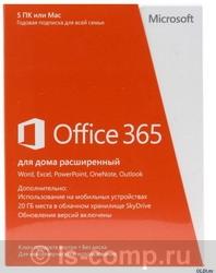 Microsoft Office 365 Home Premium 32/64 RU Sub 1YR Russia Only EM Mdls No Skype 6GQ-00232 фото #1