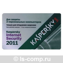 Kaspersky Продление лицензии Internet Security 2011 Russian Edition. 2-Desktop 1 year Renewal Card KL1837ROBFR фото #1