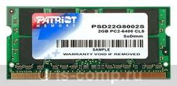 Оперативная память Patriot PSD22G8002S фото #1
