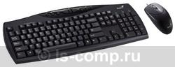 Комплект клавиатура + мышь Genius KB-C210 Black PS/2 KB-C210-PS фото #1