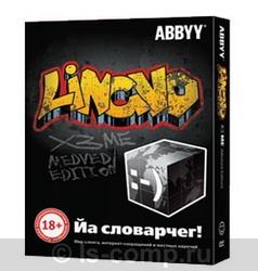 ABBYY Lingvo X3 ME (Medved Edition) AL14-3S1B01-130 фото #1