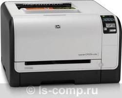 Принтер HP Color LaserJet Pro CP1525nw CE875A фото #1