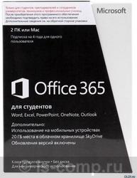 Microsoft Office365 University 32/64 RU Sub 4YR Russia Only EM Mdls No Skype R4T-00138 фото #1
